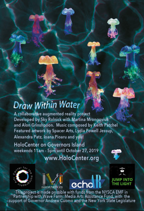 Draw With Water postcard with installation details and Camera readable QR code